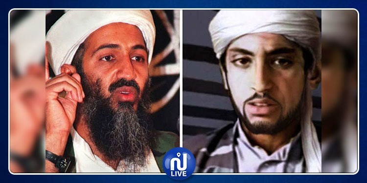 مكافأة مالية ضخمة لمن يدلي بمعلومات عن حمزة بن لادن