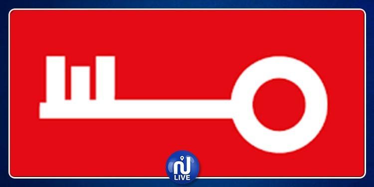 حركة مشروع تونس تدين ''جريمة أطفال المدرسة القرآنية بالرقاب''
