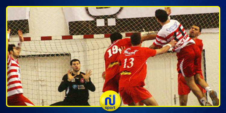 كرة اليد: التعادل يحسم مواجهة النادي الافريقي والنجم الساحلي
