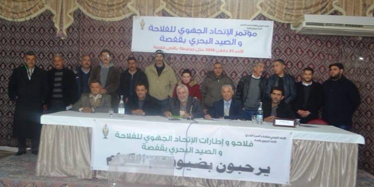 عبد المجيد الزار: بعث صندوق الصحة الحيوانية ضمن التحديات القادمة للمنظمة الفلاحية