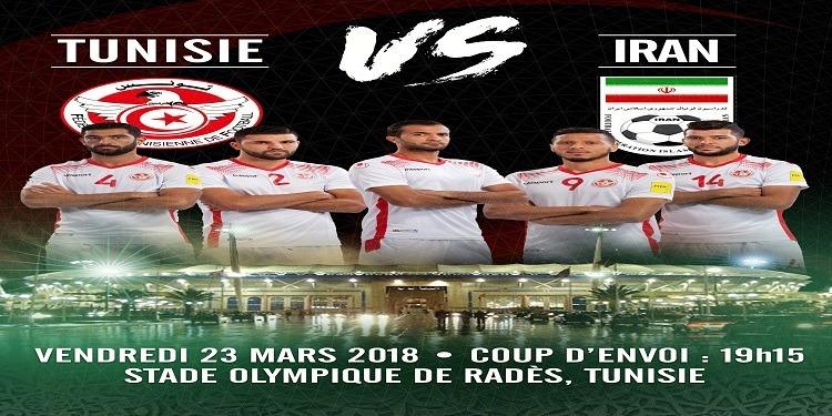 المنتخب الوطني: الاثنين القادم الكشف عن قائمة اللاعبين...وندوة صحفية لمعلول قبل مواجهة إيران