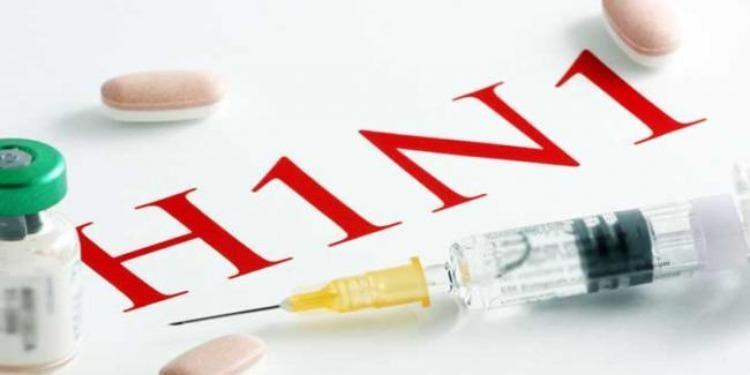 نابل: ثبوت إصابة 3 حالات بفيروس ''هاش 1 ان 1''