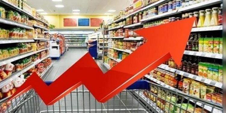 ارتفاع جديد في نسبة التضخم
