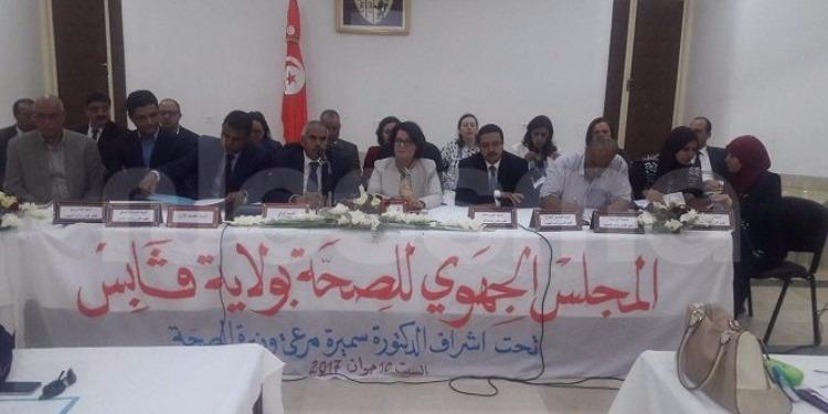 قابس : سميرة مرعي تشرف على المجلس الجهوي للصحة