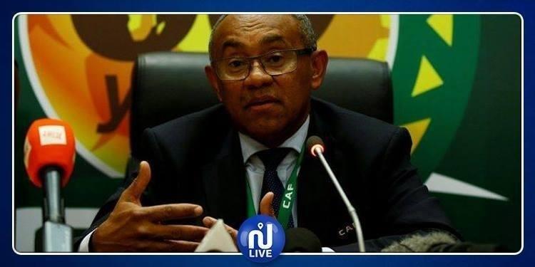 CAN: Le Cameroun abritera l'édition 2021