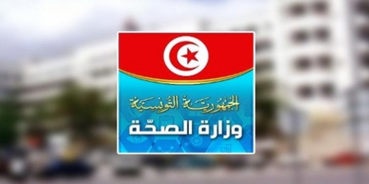 سليانة: مستشفى جهوي جديد بمكثر بكلفة 45 مليون دينار