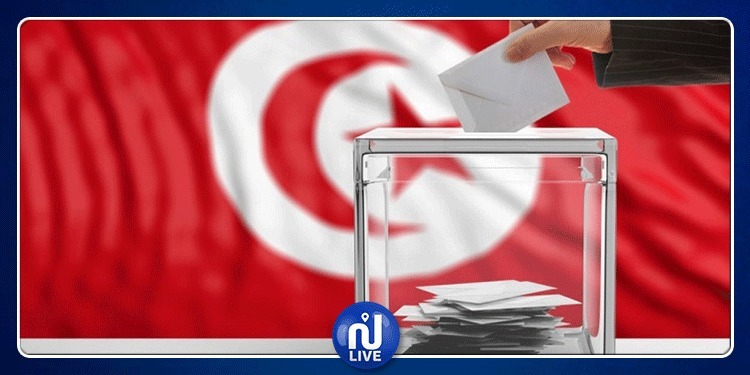 الإعلان عن تجمّع انتخابي وسياسي جديد