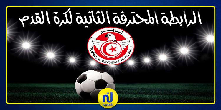 الملعب الافريقي بمنزل بورقيبة يكتفي بالتعادل امام الملعب الصفاقسي