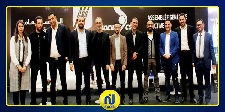 النادي الصفاقسي: نتائج انتخابات المكتب التنفيذي لسوسيوس