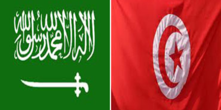 المملكة العربية السعودية تدين العملية الارهابية التي استهدفت حافلة للحرس الرئاسي