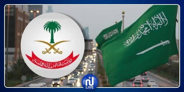 السعودية: تفكيك خلية إرهابية تضم 13 عنصرا داعشيّا