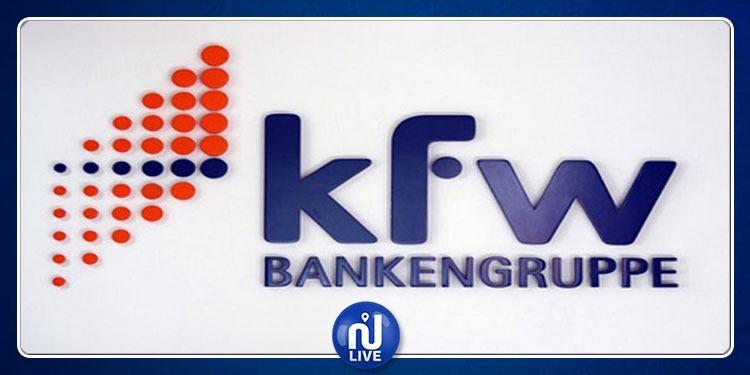 البنك الألماني للتنمية يرغب في تمويل استثمارات في تونس