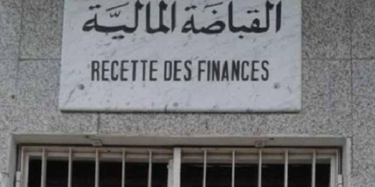 القباضات الماليّة والبلديّة تفتح أبوابها يومي السبت والأحد
