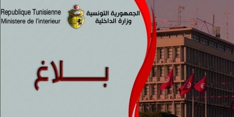 القصرين: القضاء على عنصر إرهابي قيادي تابع لتنظيم جند الخلافة الإرهابي