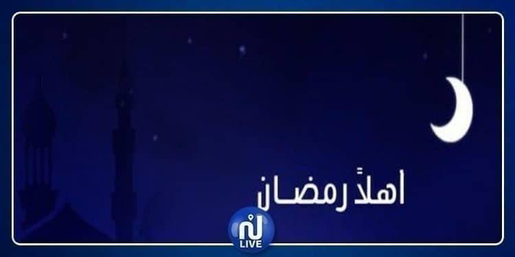 Tunisie: Lundi, 1er jour du mois de Ramadan