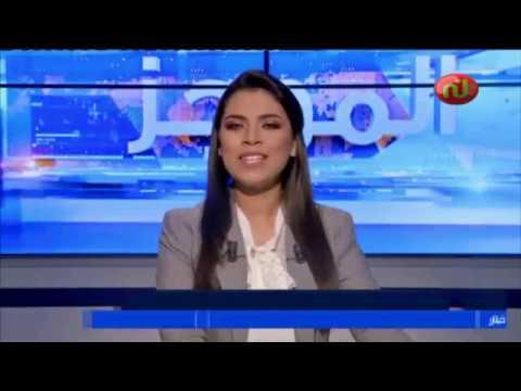 Flash News du 08h00 de Lundi 01 Avril 2019 - Nessma tv