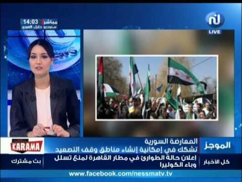 Flash News de 14h00 du Mercredi 17 Mai 2017