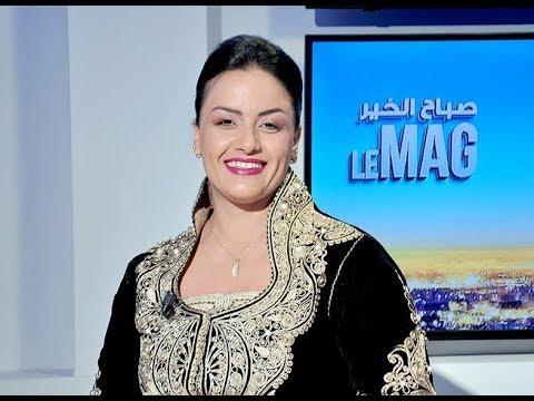 صباح الخير LeMAg ليوم الثلاثاء 28 أوت 2018 - قناة نسمة