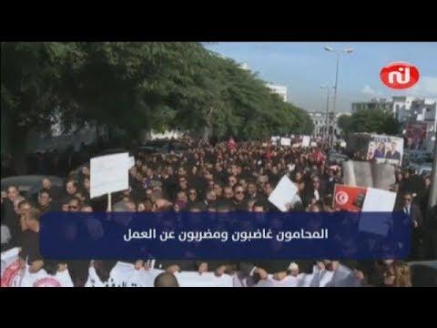 Flash News du 10h00 de Jeudi 20 Décembre 2018 - Nessma tv