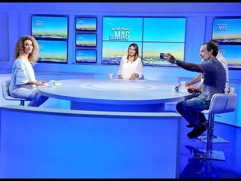 Sbeh El Khir Le Mag Du Vendredi 24 Août 2018 - Nessma Tv