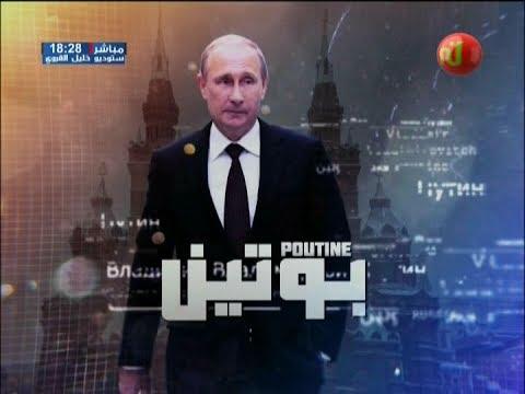 الحلقة الثانية (3/4) من الحوار الوثائقي : فلاديمير بوتين