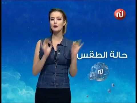 النشرة الجوية المسائية ليوم الخميس 27 جويلية 2017