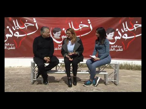 خليل تونس ليوم السبت 30 مارس 2019