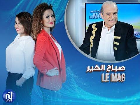 Nessma : Sbeh El Khir Le Mag Du mardi 30 janvier 2018
