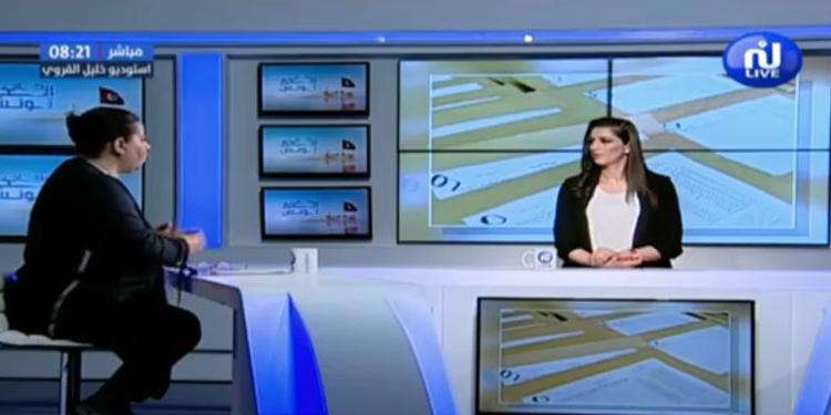 Sbah Al Khir tounes Du Mardi 11 Juin 2019