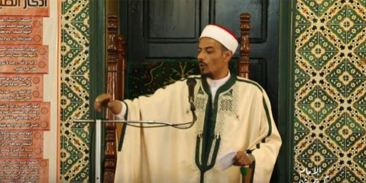 صلاة الجمعة 21 جوان جامع الفردوس - ولاية تونس
