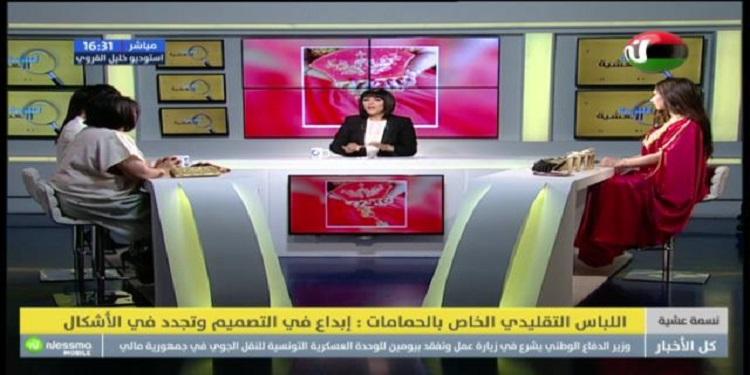 نسمة العشية ليوم الإربعاء 12 جوان 2019