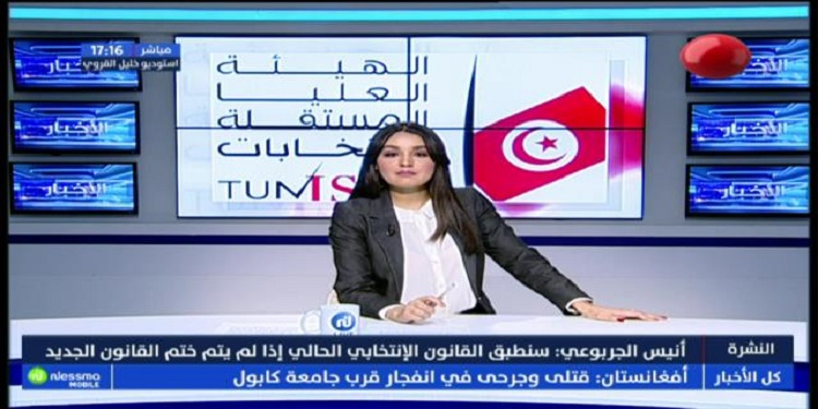 نشرة أخبار الساعة 17:00 ليوم الجمعة 19 جويلية 2019