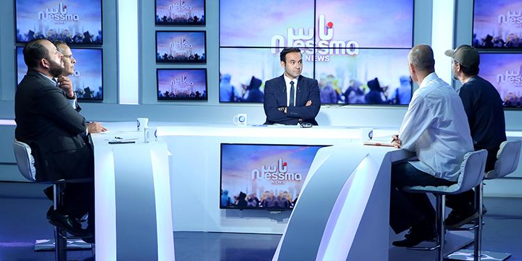 Ness Nessma News Du Jeudi 04 Juillet 2019