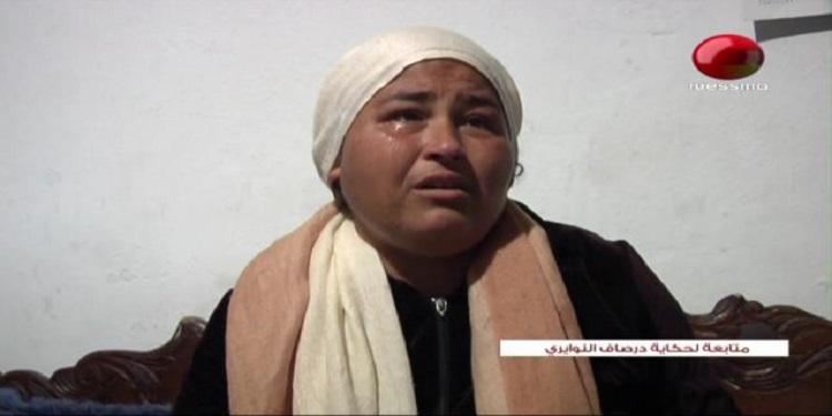 خليل تونس ليوم الثلاثاء 16 جويلية 2019