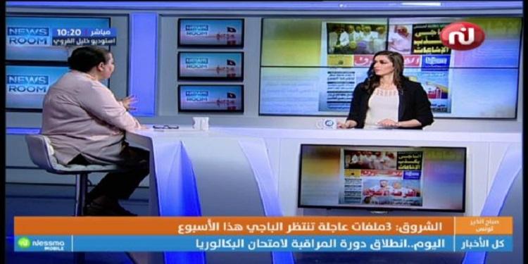 Sbah El Khir Tounes du mardi 02 juillet 2019