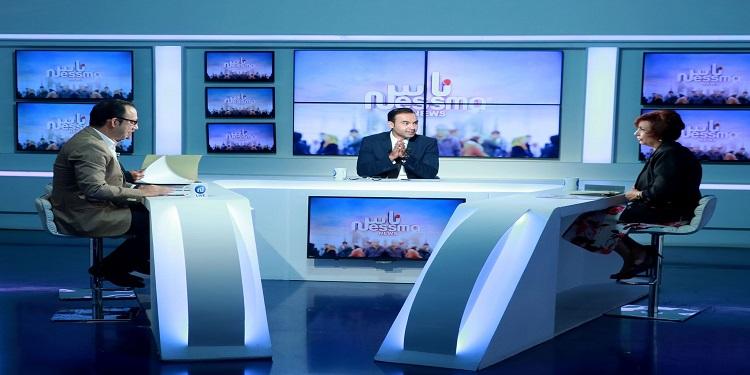 Ness Nessma News Du Mercredi 17 Juillet 2019
