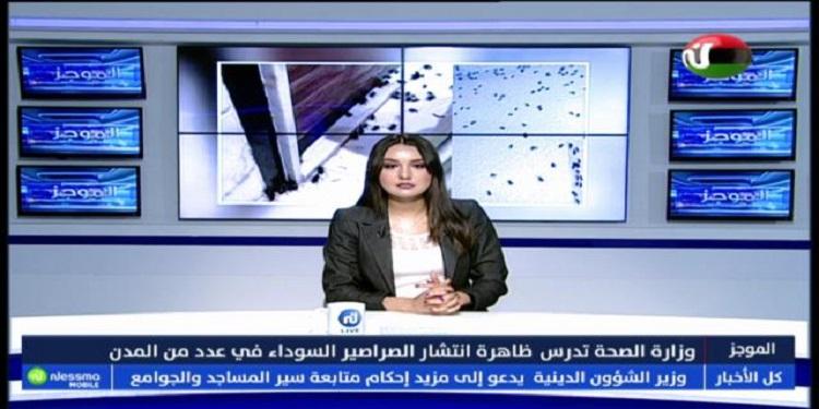 موجز أخبار الساعة 10:00 ليوم الجمعة 05 جويلية 2019