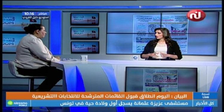 News Room du  Lundi 22 Juillet 2019