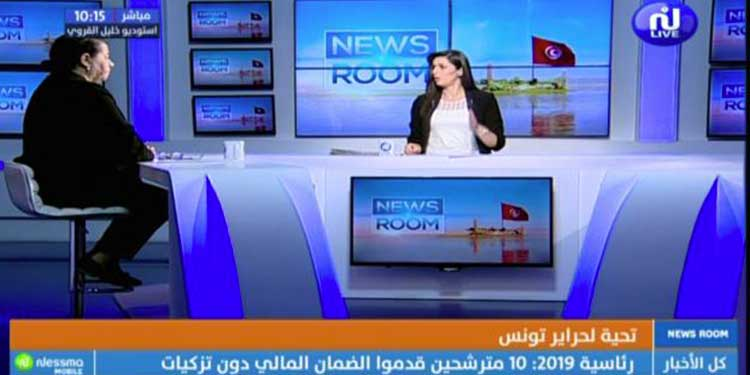 News Room du  Mardi 13 Août 2019