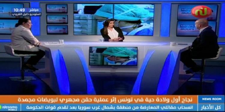 News Room du Mardi 20 Août 2019