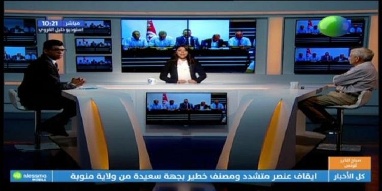 صباح الخير تونس الجزء الثالث ليوم الخميس 26 سبتمبر 2019