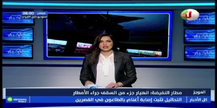 موجز أخبار الساعة 08:00 ليوم الإثنين 02 سبتمبر 2019