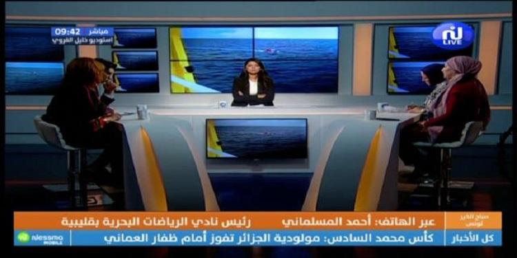 صباح الخير تونس الجزء الثاني ليوم الإربعاء 25 سبتمبر 2019