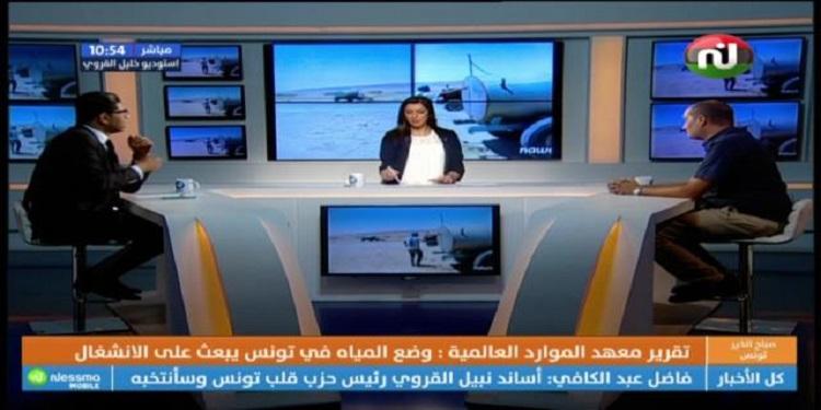 صباح الخير تونس الجزء الثالث ليوم الثلاثاء 24 سبتمبر 2019