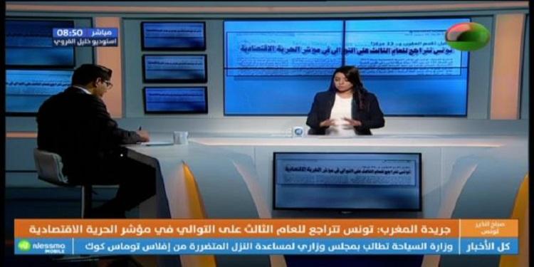 صباح الخير تونس الجزء الأول ليوم الإربعاء 25 سبتمبر 2019