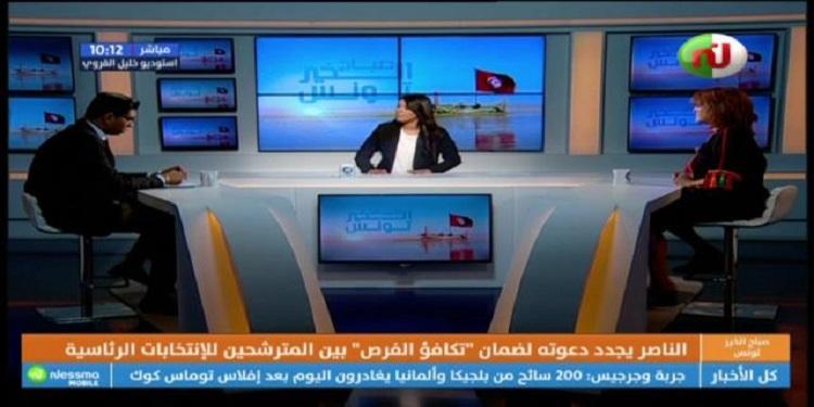صباح الخير تونس الجزء الثالث ليوم الإربعاء 25 سبتمبر 2019