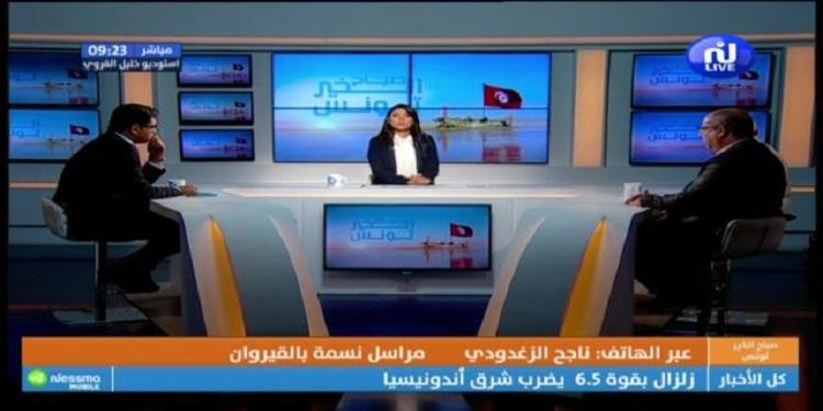 صباح الخير تونس الجزء الثاني ليوم الخميس 26 سبتمبر 2019