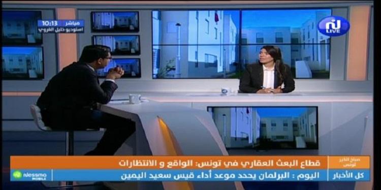 صباح الخير تونس ليوم الجمعة 18 أكتوبر 2019 - الجزء الثالث