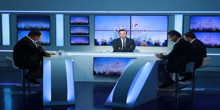 Ness Nessma News Du Mardi 15 Octobre 2019 Partie 2