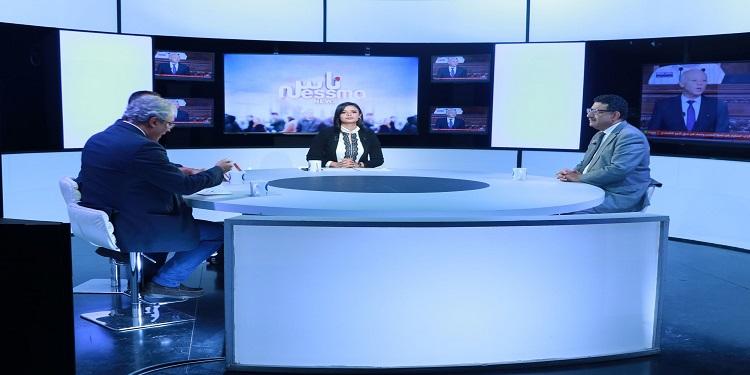 ناس نسمة نيوز الجزء الثالث ليوم الثلاثاء 29 أكتوبر 2019 - قناة نسمة